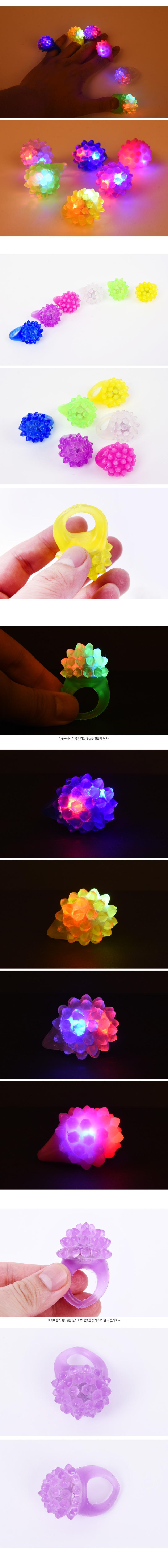LED 도깨비 반지(색상랜덤) - 파티해, 1,140원, 파티용품, 할로윈 파티