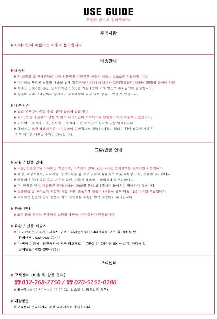 케익판 1호 - 파티해, 595원, 파티용품, 풍선/세트